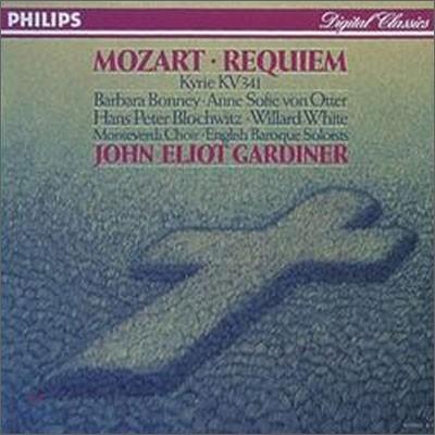 John Eliot Gardiner 모차르트: 레퀴엠 (Mozart: Requiem in D minor, K.626) 존 엘리엇 가디너