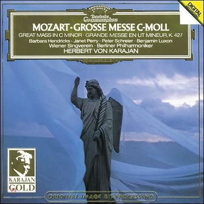 Herbert von Karajan 모차르트: c단조 미사 '대미사' (Mozart: Great Mass in C minor K.427)