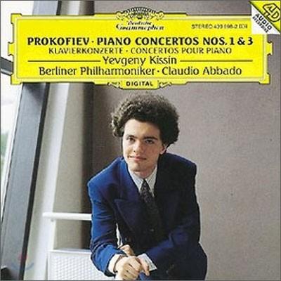 Prokofiev : Piano Concertos Nos. 1 & 3 : KissinㆍAbbado