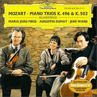 Maria Joao Pires / Jian Wang 모차르트: 피아노 삼중주 (Mozart : Piano Trios K.496 & K.502)