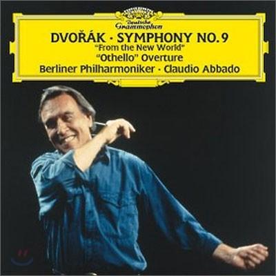Claudio Abbado 드보르작 : 교향곡 9번 '신세계로부터' - 아바도