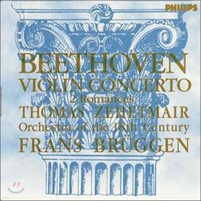 베토벤 : 바이올린 협주곡 - 체헤트마이어, 브뤼겐
