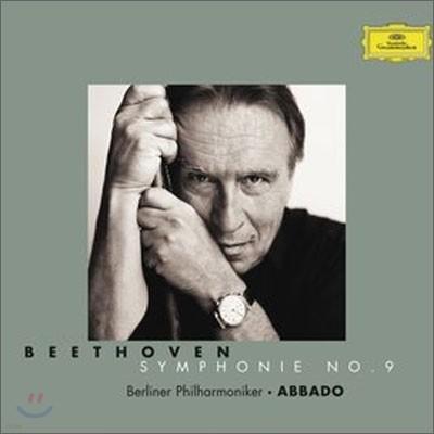Claudio Abbado 베토벤 : 교향곡 9번 합창 (Beethoven : Symphonie No.9)  클라우디오 아바도