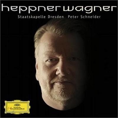 Wagner : Arias from Die WalkureㆍSiegfriedㆍGotterdammerung : HeppnerㆍSchneider