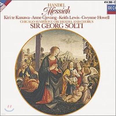 Georg Solti 헨델 : 메시아 (Handel: Messiah)