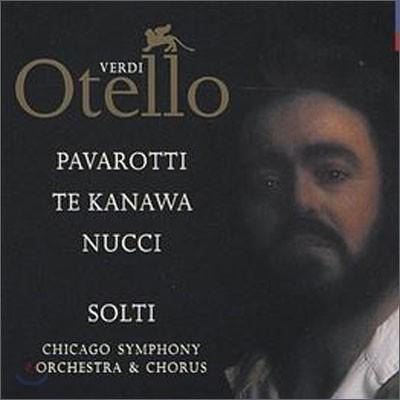 Verdi : Otello : PavarottiㆍSolti