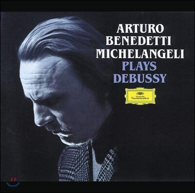드뷔시: 전주곡, 영상 (Arturo Benedetti Michelangeli plays Debussy)
