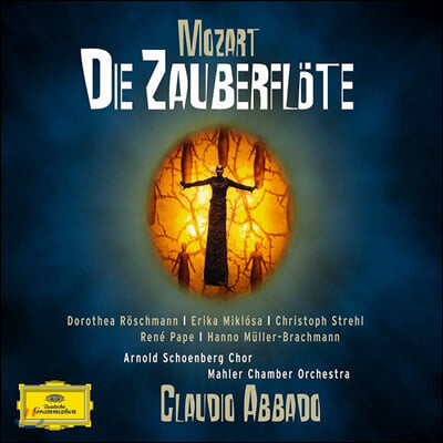 Claudio Abbado 모차르트: 마술피리 (Mozart: Die Zauberflote)