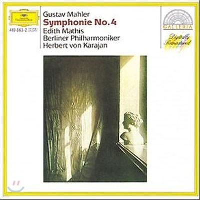 Herbert von Karajan 말러 : 교향곡 4번 (Mahler : Symphony No.4)