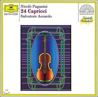 Salvatore Accardo 파가니니: 24 기상곡 (Paganini: 24 Caprices for solo violin)