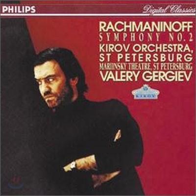 Rachmaninov : Symphony No.2 : Gergiev