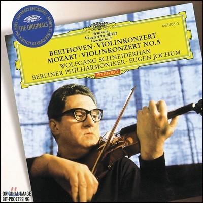 Wolfgang Schneiderhan 베토벤 / 모차르트: 바이올린 협주곡 5번 - 슈나이더한