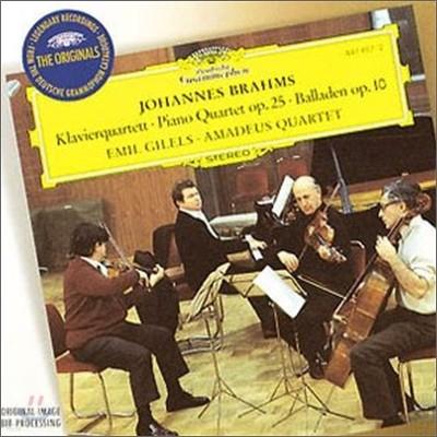Emil Gilels/ Amadeus Quartet 브람스: 피아노 4중주 1번, 발라드 - 에밀 길렐스, 아마데우스 사중주단