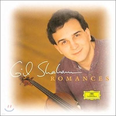 Gil Shaham 바이올린과 관현악을 위한 로망스 작품 (Romances)