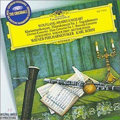 Karl Bohm 모차르트: 클라리넷 협주곡, 플루트 협주곡 1번, 바순 협주곡 (Mozart: Wind Concertos) 알프레드 프린츠, 칼 뵘