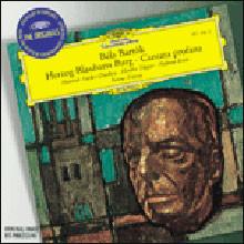 Bartok : Cantata profana Sz.94 : DieskauㆍFricsay