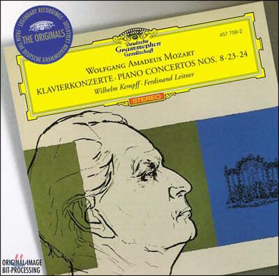 Wilhelm Kempff 모차르트: 피아노 협주곡 23, 24, 8번 (Mozart: Piano Concertos K488, 491, 246)