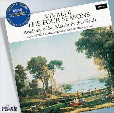 Neville Marriner 비발디: 사계 (Vivaldi: The Four Seasons)