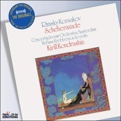 Kirill Kondrashin 림스키-코르사코프: 셰헤라자데 / 보로딘: 교향곡 2번 (Rimsky-Korsakov: Scheherazade / Borodin: Symphony No. 2)