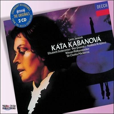 Elisabeth Soderstrom 야나첵: 카티아 카바노바 (Janacek: Kata Kabanova)