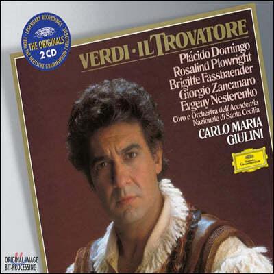 Placido Domingo 베르디: 일 트로바토레 (Verdi: Il Trovatore)