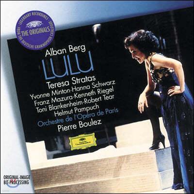 Teresa Stratas 베르크: 룰루 전곡 (Berg: Lulu)