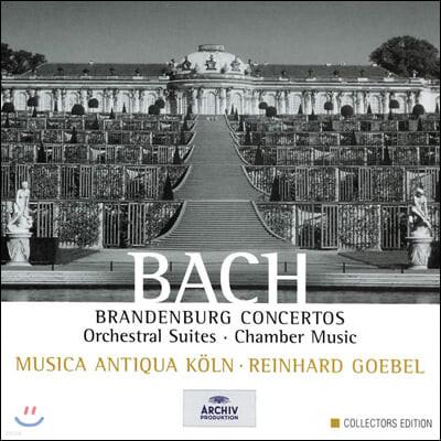 Musica Antiqua Koln 바흐: 브란덴부르크 협주곡, 관현악 모음곡, 실내악 작품 모음집