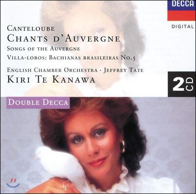 Kiri Te Kanawa 요제프 캉틀루브: 오베르뉴의 노래 / 빌라-로보스: 브라질풍의 바흐 5번