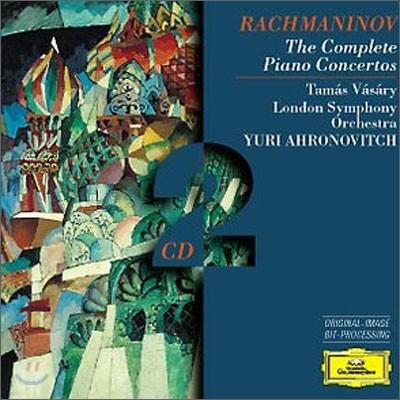 Tamas Vasary 라흐마니노프 : 피아노 협주곡 전곡집