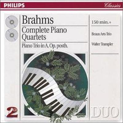 Beaux Arts Trio 브람스: 피아노 4중주 전곡집 (Brahms: Complete Piano Quartets) 보자르 트리오