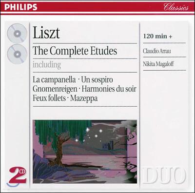 Claudio Arrau 리스트: 연습곡 전곡 (Liszt: Complete Etudes)