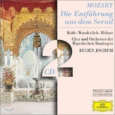 Mozart : Die Entfuhrung aus dem Serail : Jochum