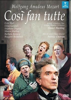 Daniel Harding 모차르트: 코지 판 투테 (Mozart: Cosi fan tutte, K588) [DVD]