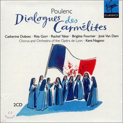 Poulenc : Dialogues des Carmelites : Nagano