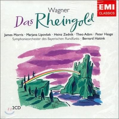 Bernard Haitink 바그너: 라인의 황금 (Wagner : Das Rheingold)