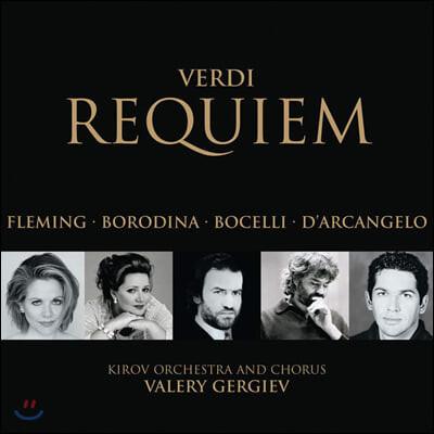 Renee Fleming 베르디: 레퀴엠 (Verdi: Requiem)