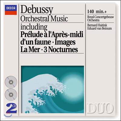 Bernard Haitink 드뷔시: 관현악곡집 (Debussy: Orchestral Music)