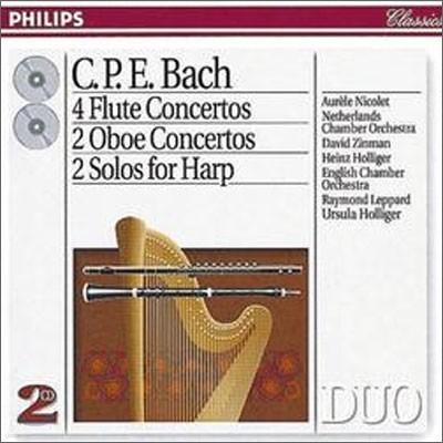 C.P.E. Bach : 4 Flute Concertosㆍ2 Oboe Concertos etc. : Aurele NicoletㆍHeinz HolligerㆍUrsula Holliger
