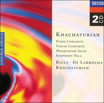 아람 하차투리안: 관현악집 (Aram Khachaturian: Orchestral Works)