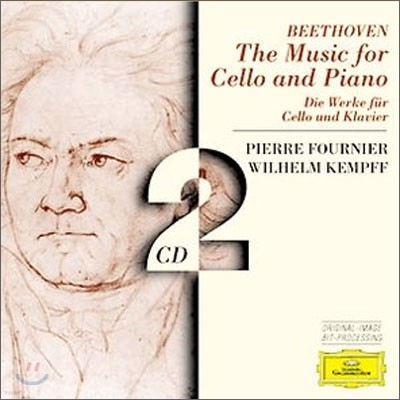 Pierre Fournier / Wilhelm Kempff 베토벤 : 첼로 소나타 (Beethoven : The Music For Cello And Piano)