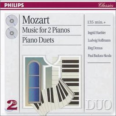 모차르트 : 피아노 이중주곡 전곡 - 바두라-스코다, 해블러