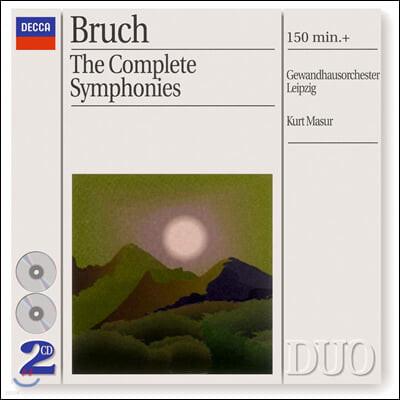 Kurt Masur 브루흐: 교향곡 전집, 바이올린 협주곡 (Bruch: The Complete Symphonies)
