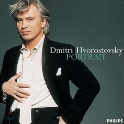 Dmitri Hvorostovsky - Portrait