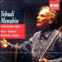 바이올린 협주곡 (모차르트 / 베토벤 / 멘델스존 / 브람스) - 예후디 메뉴인