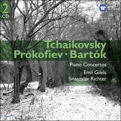 Emil Gilels 차이코프스키/ 프로코피에프/ 바르톡 : 피아노 협주곡집 (Tchaikovsky / Prokofiev / Bartok : Piano Concertos)