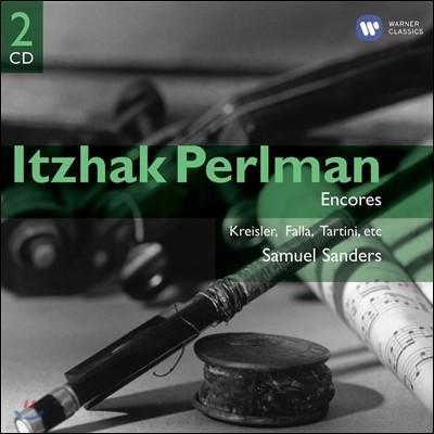 Itzhak Perlman 크라이슬러 앙코르 (Kreisler - Encores)