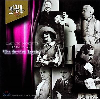 도니제티의 오페라 <사랑의 묘약> 중 `남몰래 흘리는 눈물` 아리아 모음집 (Donizetti : L'elisir D'amore 'Una Furtiva Lagrima`)