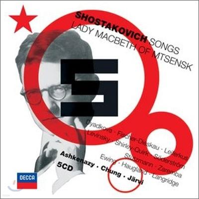 쇼스타코비치 : 가곡, 오페라집