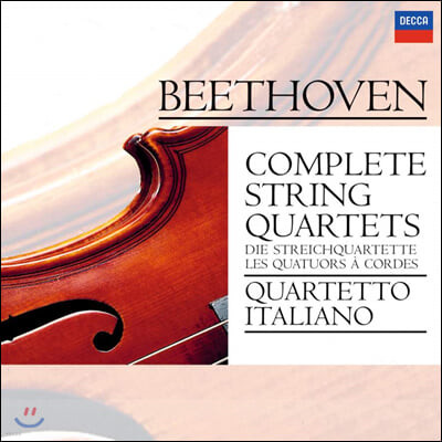 Quartetto Italiano 베토벤: 현악 사중주 전집 (Beethoven: The Complete String Quartets)