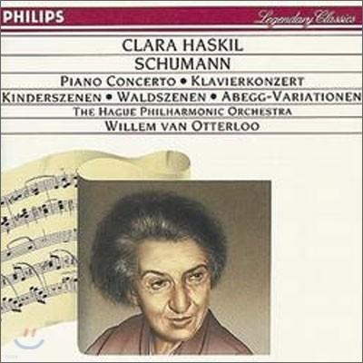 Schumann : Piano Concerto, Op.54 : HaskilㆍOtterloo